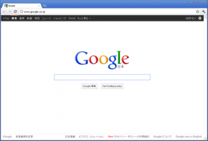 ChromeにHTTPSセキュリティ警告が表示される!?